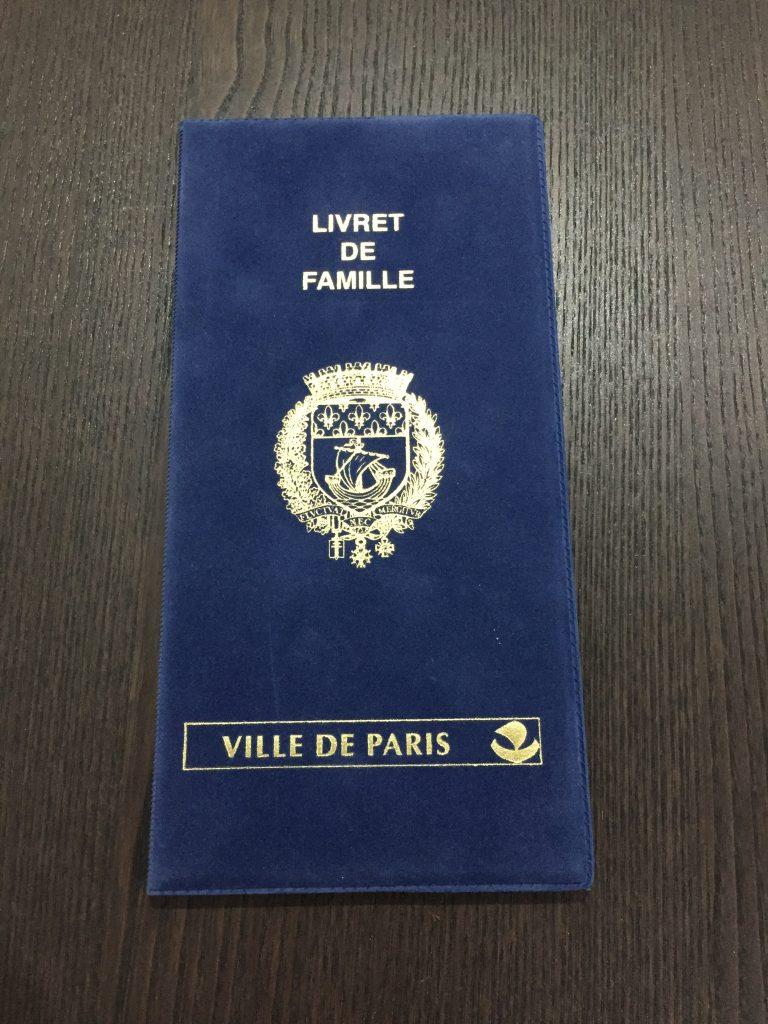 French livret de famille