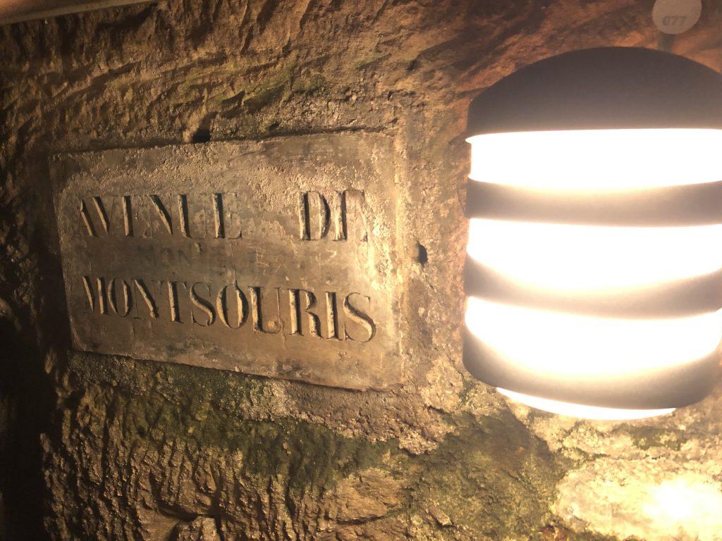 Paris Catacombes Avenue de Montsouris plaque
